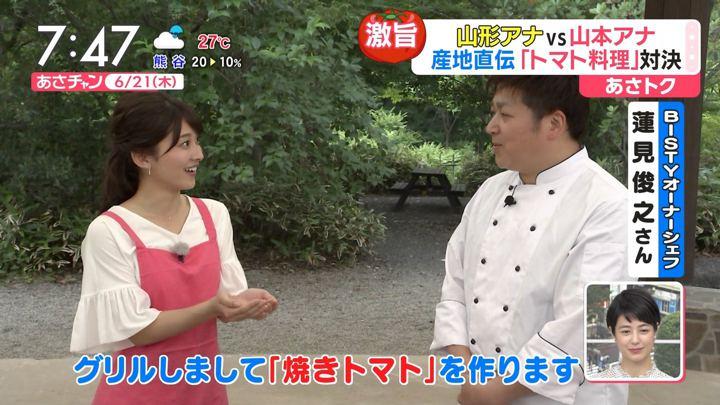 2018年06月21日山本里菜の画像14枚目