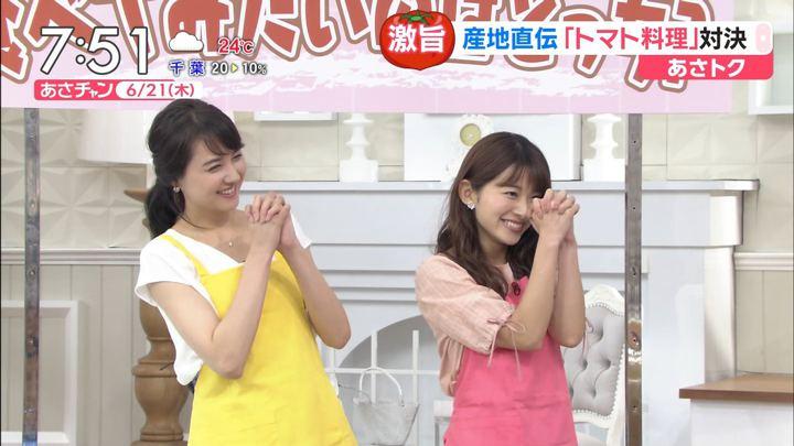 2018年06月21日山本里菜の画像17枚目