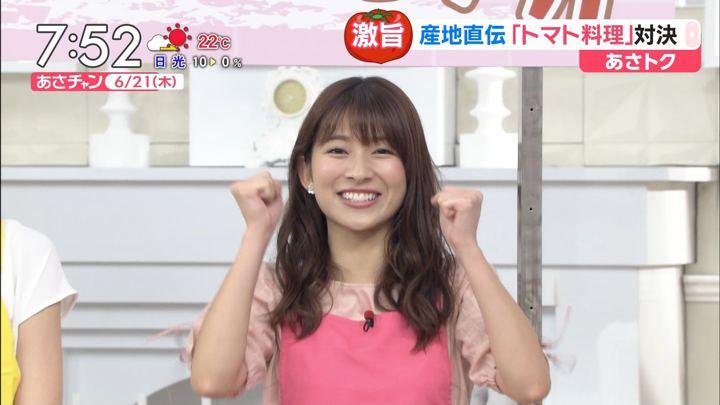 山本里菜 あさチャン! (2018年06月21日放送 22枚)