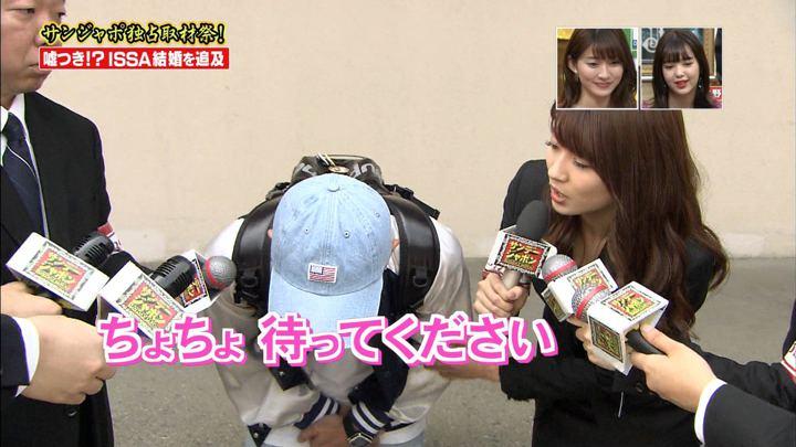 2018年06月24日山本里菜の画像02枚目