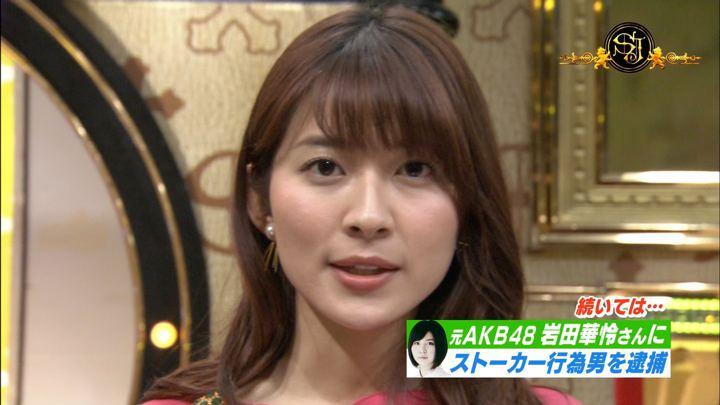 山本里菜 サンデー・ジャポン (2018年06月24日放送 23枚)