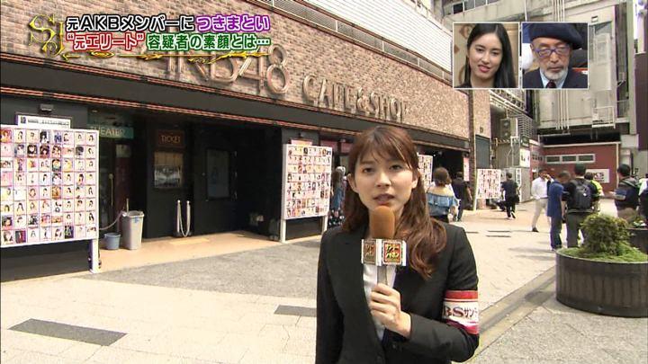 2018年06月24日山本里菜の画像09枚目