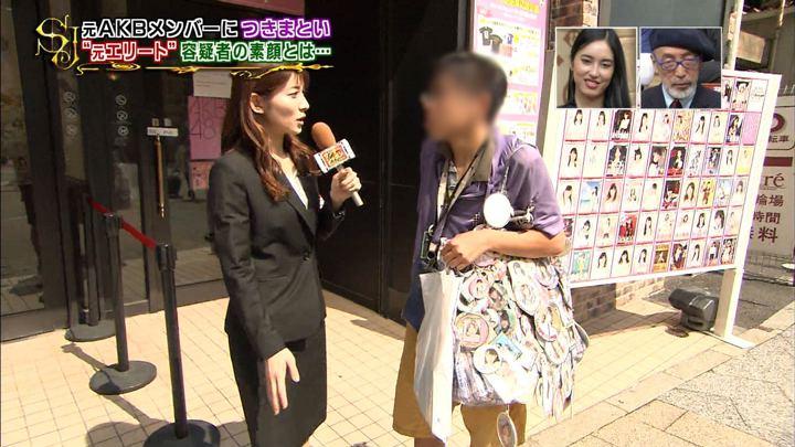 2018年06月24日山本里菜の画像10枚目