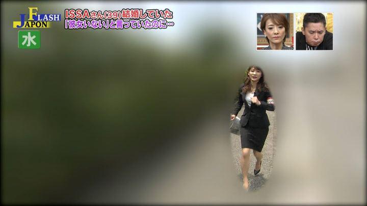 2018年06月24日山本里菜の画像14枚目
