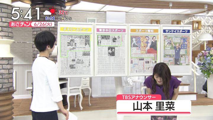 2018年06月26日山本里菜の画像03枚目