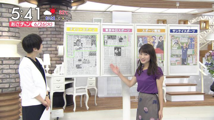 2018年06月26日山本里菜の画像04枚目