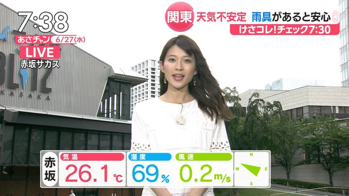 2018年06月27日山本里菜の画像14枚目