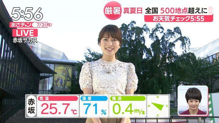 2018年07月02日山本里菜の画像04枚目