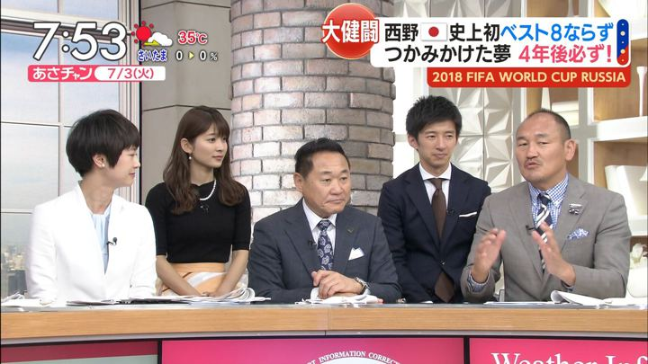 2018年07月03日山本里菜の画像24枚目