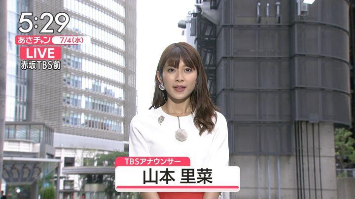 2018年07月04日山本里菜の画像01枚目