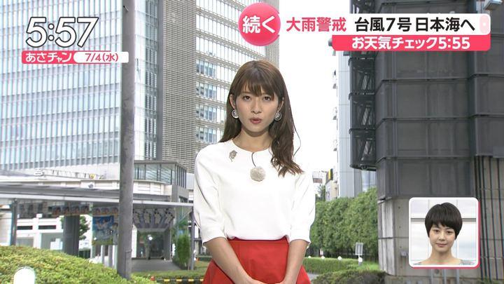 2018年07月04日山本里菜の画像09枚目
