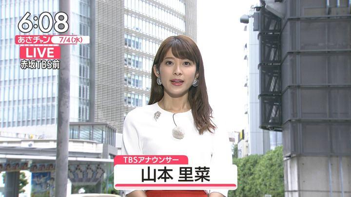2018年07月04日山本里菜の画像13枚目