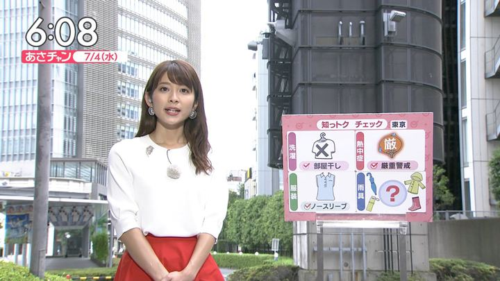 2018年07月04日山本里菜の画像14枚目