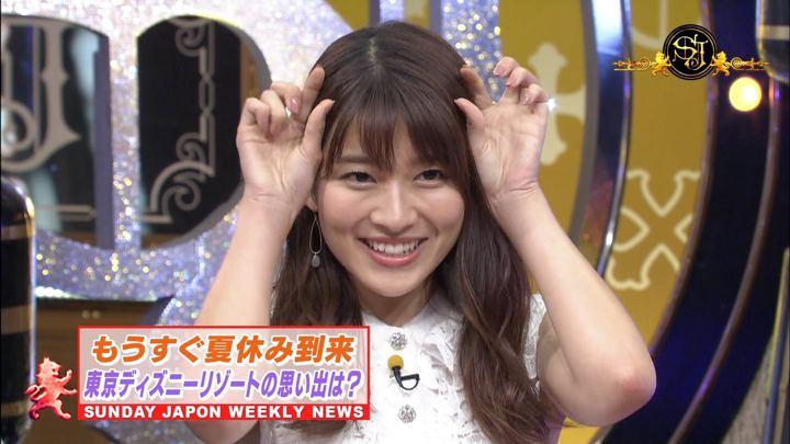 山本里菜 サンデー・ジャポン (2018年07月08日放送 29枚)