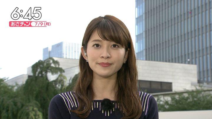 2018年07月09日山本里菜の画像10枚目