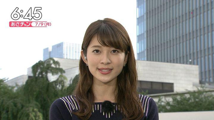 2018年07月09日山本里菜の画像11枚目