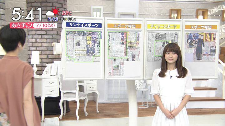 2018年07月10日山本里菜の画像02枚目