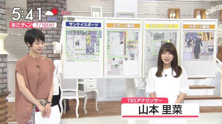 2018年07月10日山本里菜の画像04枚目
