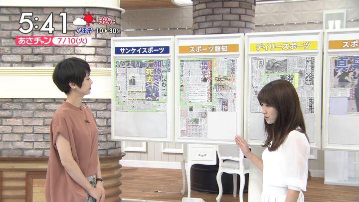 2018年07月10日山本里菜の画像06枚目