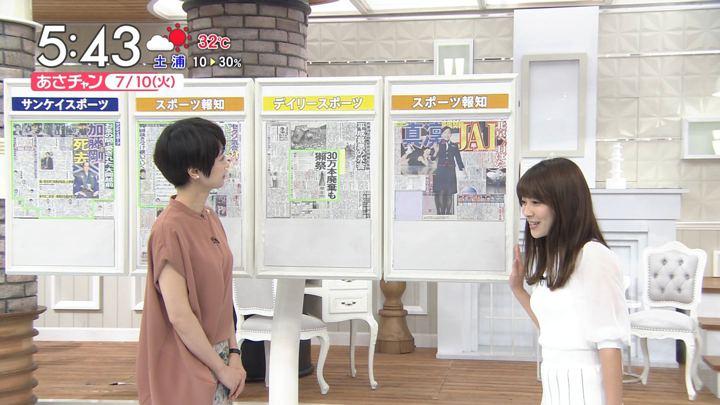 2018年07月10日山本里菜の画像07枚目