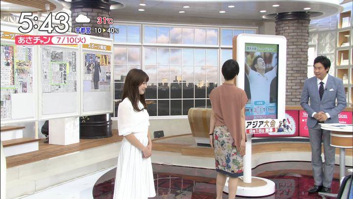 2018年07月10日山本里菜の画像10枚目