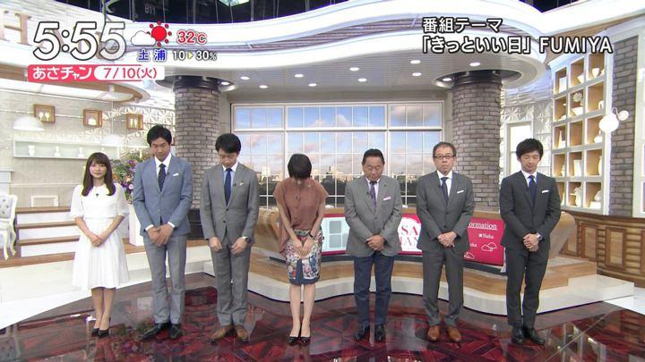 2018年07月10日山本里菜の画像11枚目