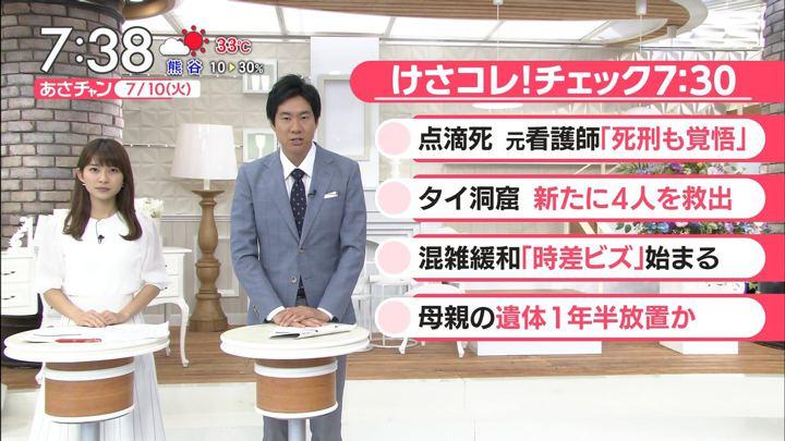 2018年07月10日山本里菜の画像14枚目