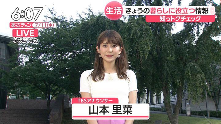 2018年07月11日山本里菜の画像10枚目
