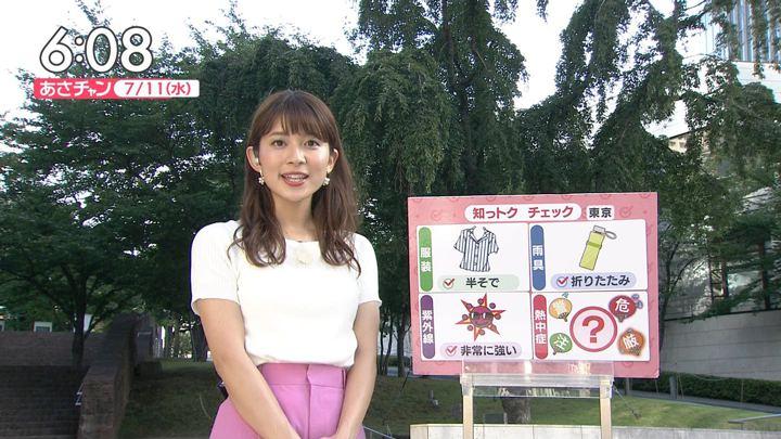 2018年07月11日山本里菜の画像11枚目