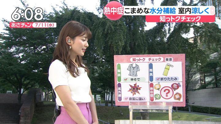 2018年07月11日山本里菜の画像12枚目