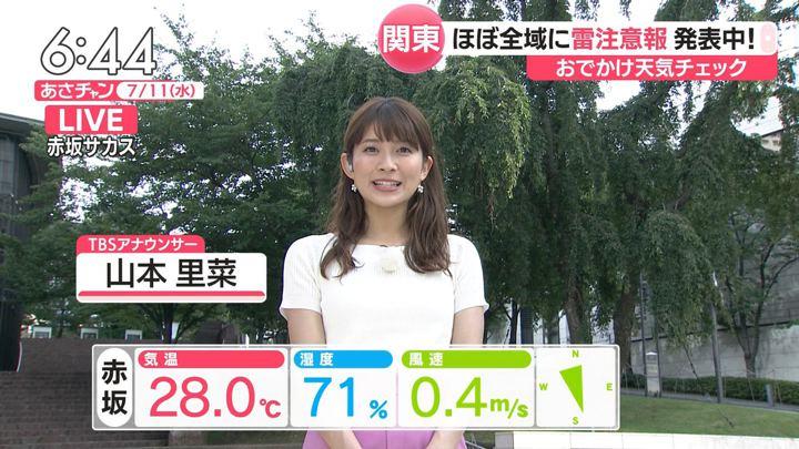 2018年07月11日山本里菜の画像13枚目