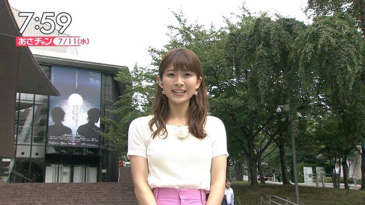 2018年07月11日山本里菜の画像18枚目