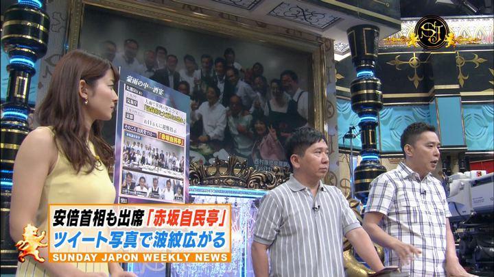 2018年07月15日山本里菜の画像03枚目