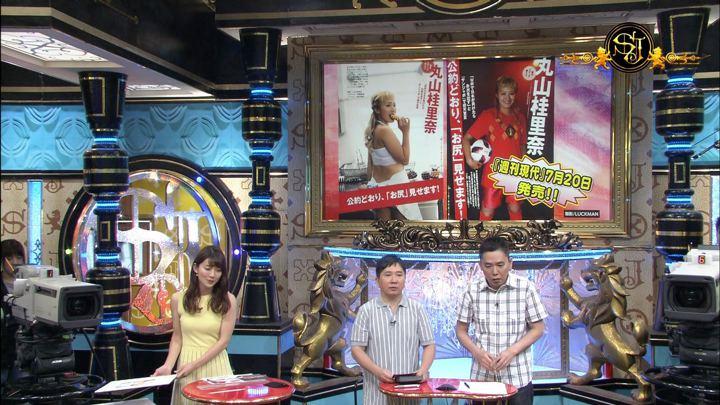 2018年07月15日山本里菜の画像09枚目
