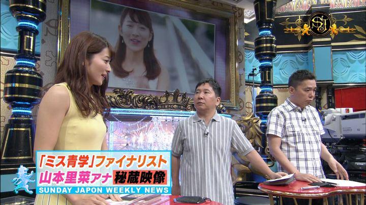 2018年07月15日山本里菜の画像29枚目