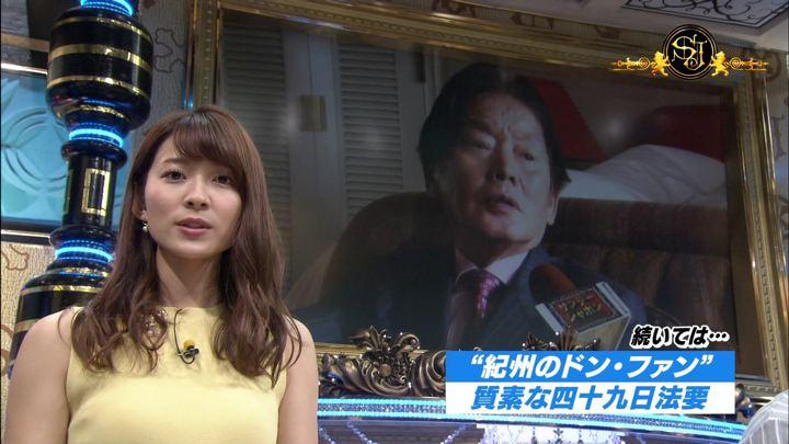 2018年07月15日山本里菜の画像37枚目