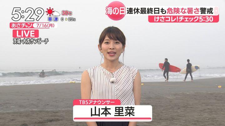 2018年07月16日山本里菜の画像01枚目