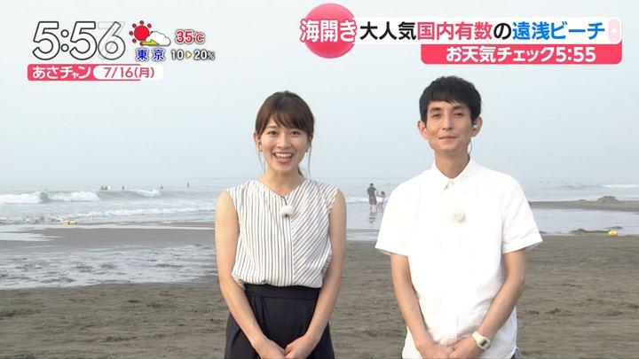 2018年07月16日山本里菜の画像03枚目