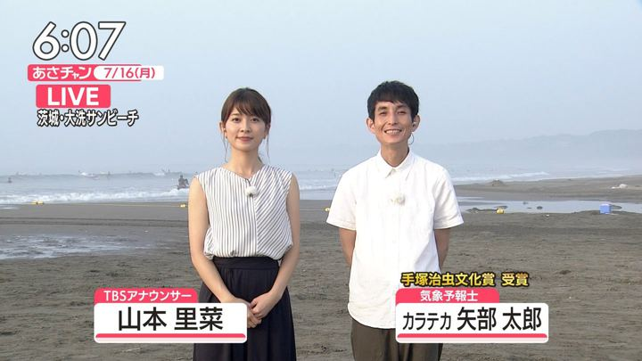 2018年07月16日山本里菜の画像09枚目