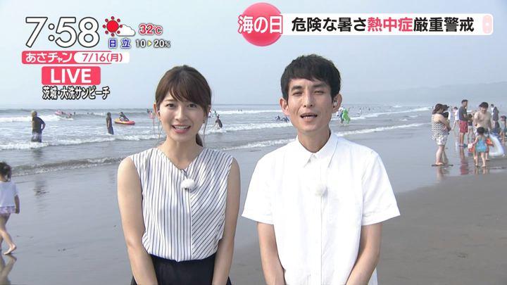 2018年07月16日山本里菜の画像19枚目