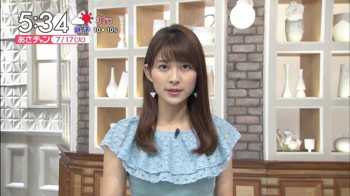 2018年07月17日山本里菜の画像02枚目