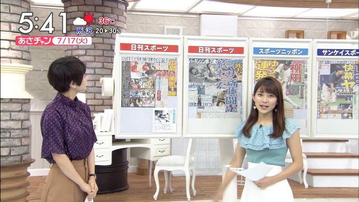 2018年07月17日山本里菜の画像08枚目