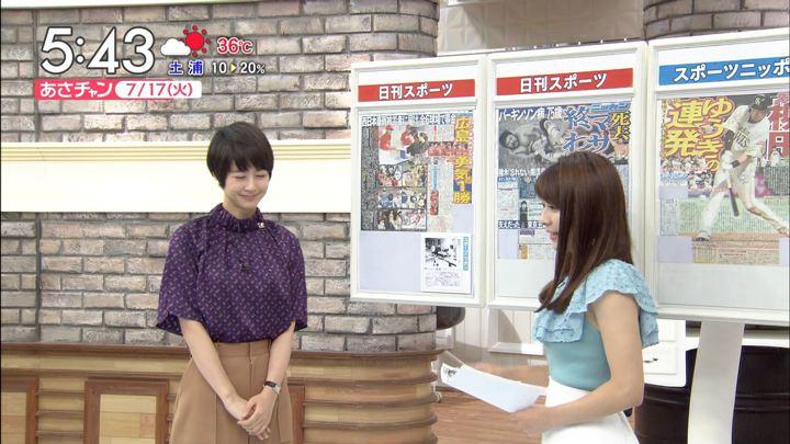 2018年07月17日山本里菜の画像10枚目