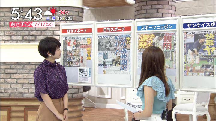 2018年07月17日山本里菜の画像12枚目