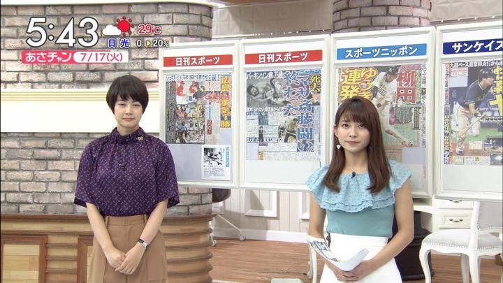 2018年07月17日山本里菜の画像13枚目