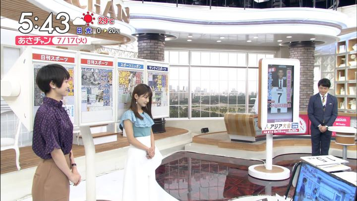2018年07月17日山本里菜の画像14枚目