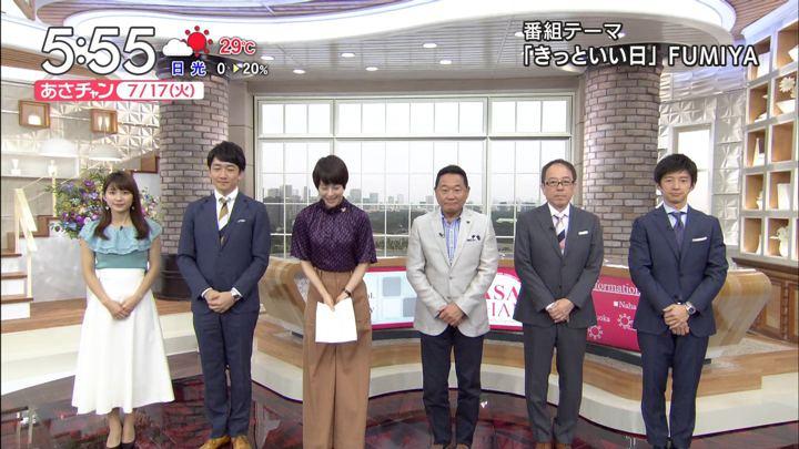 2018年07月17日山本里菜の画像15枚目