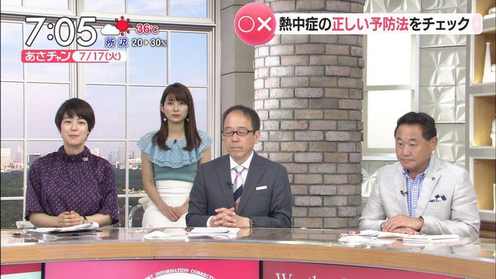 2018年07月17日山本里菜の画像19枚目