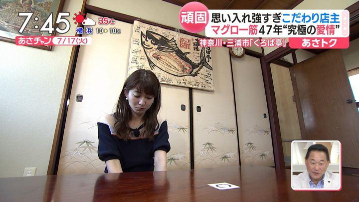 2018年07月17日山本里菜の画像24枚目