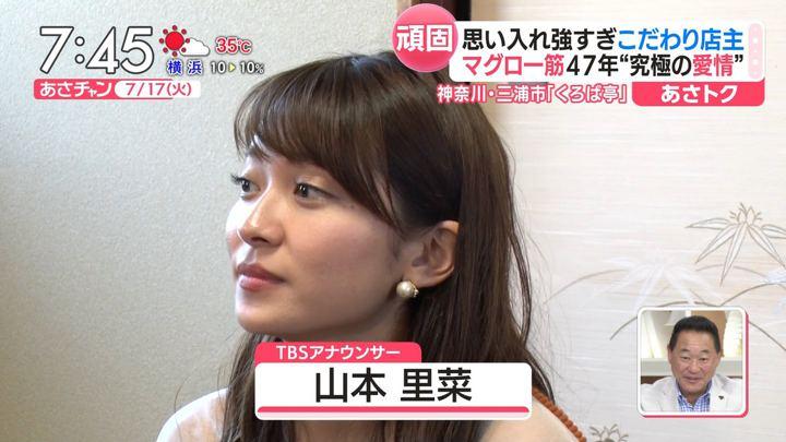 2018年07月17日山本里菜の画像26枚目